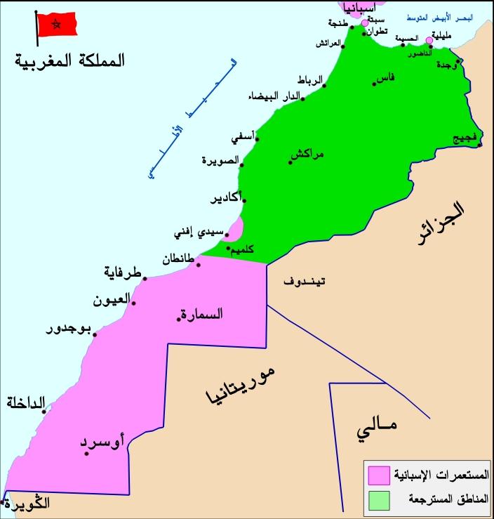 خريطة المغرب بالتفصيل 2013 - خريطة المغرب السياحية و السياسية صماء مفصلة بالتفصيل Portail_SaharaOccide
